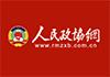 rmzxb logo